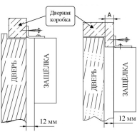 Promix-SM101 (Шериф-1 лайт/премиум) - фото - 24