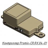 Promix-CR.RX.04 - photo - 2